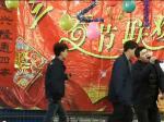 三江制罐2014年春节联欢会05