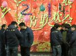 三江制罐2014年春节联欢会08